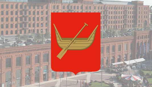 Ślusarz Łódź